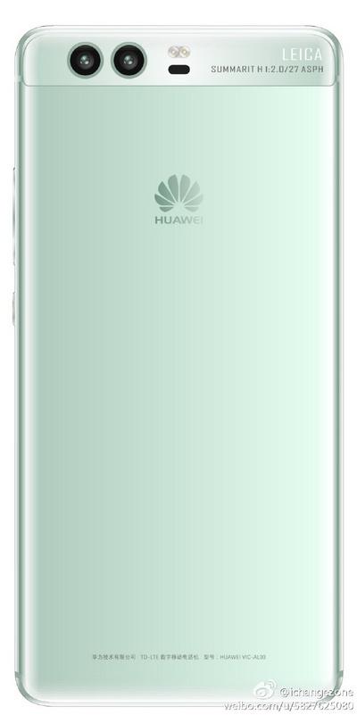 Смартфон Huawei P10 получит звуковую систему, созданную Yamaha и Harman/Kardon