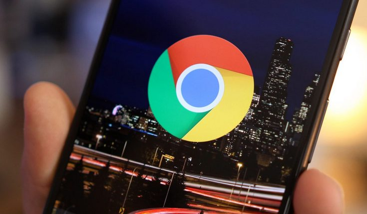 Chrome 56 доступен для загрузки на трёх платформах