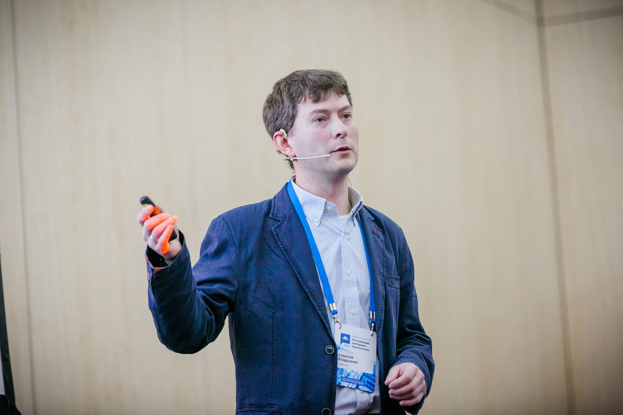 Алексей Владышев
