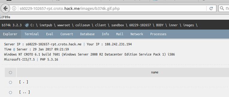 Hack.me: Ещё одна площадка для оттачивания навыков в области ИБ - 12