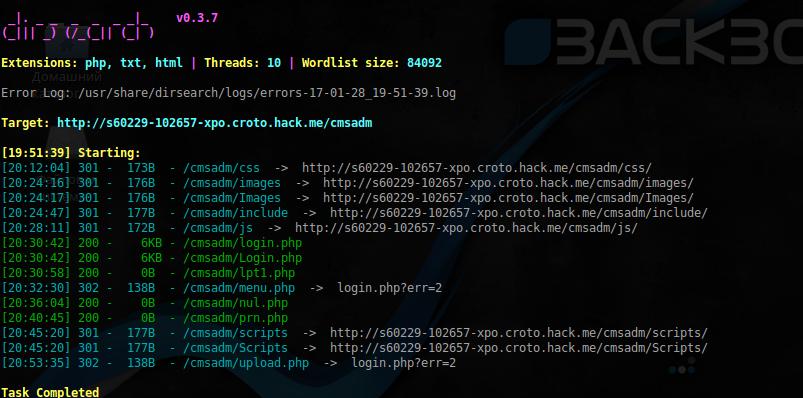 Hack.me: Ещё одна площадка для оттачивания навыков в области ИБ - 3