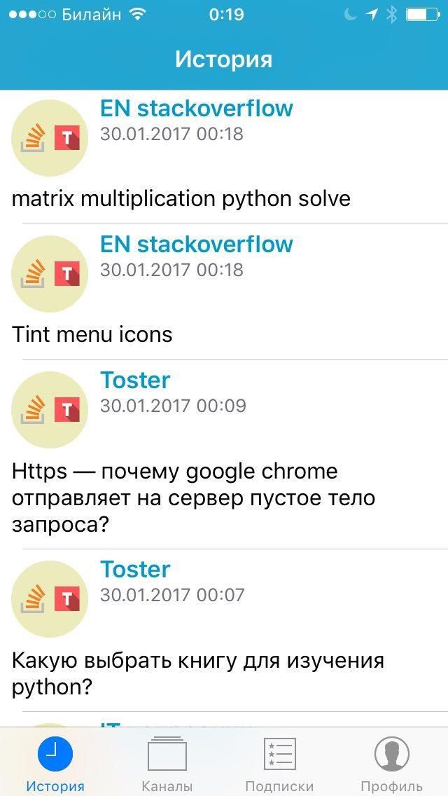 Возрождение IT-вопросника или как следить за вопросами toster и stackoverflow v2 - 9