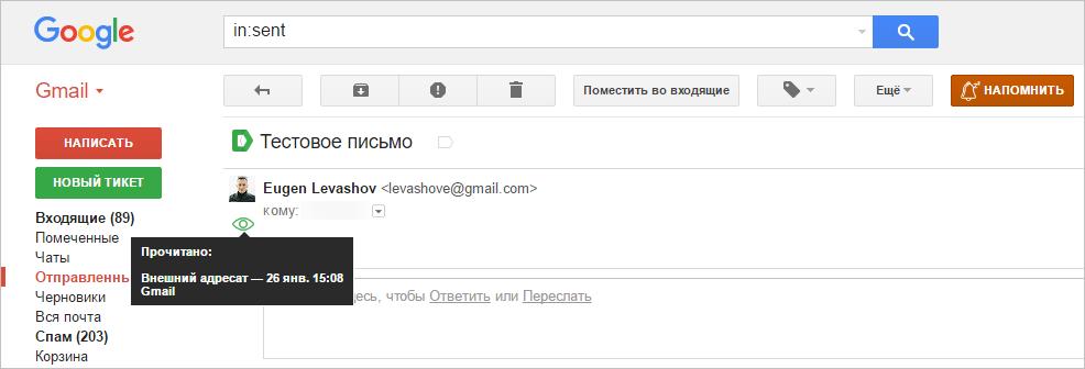 6 сервисов для эффективной работы с Gmail - 3