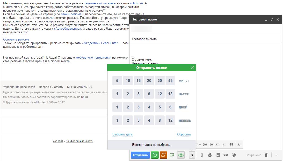 6 сервисов для эффективной работы с Gmail - 5