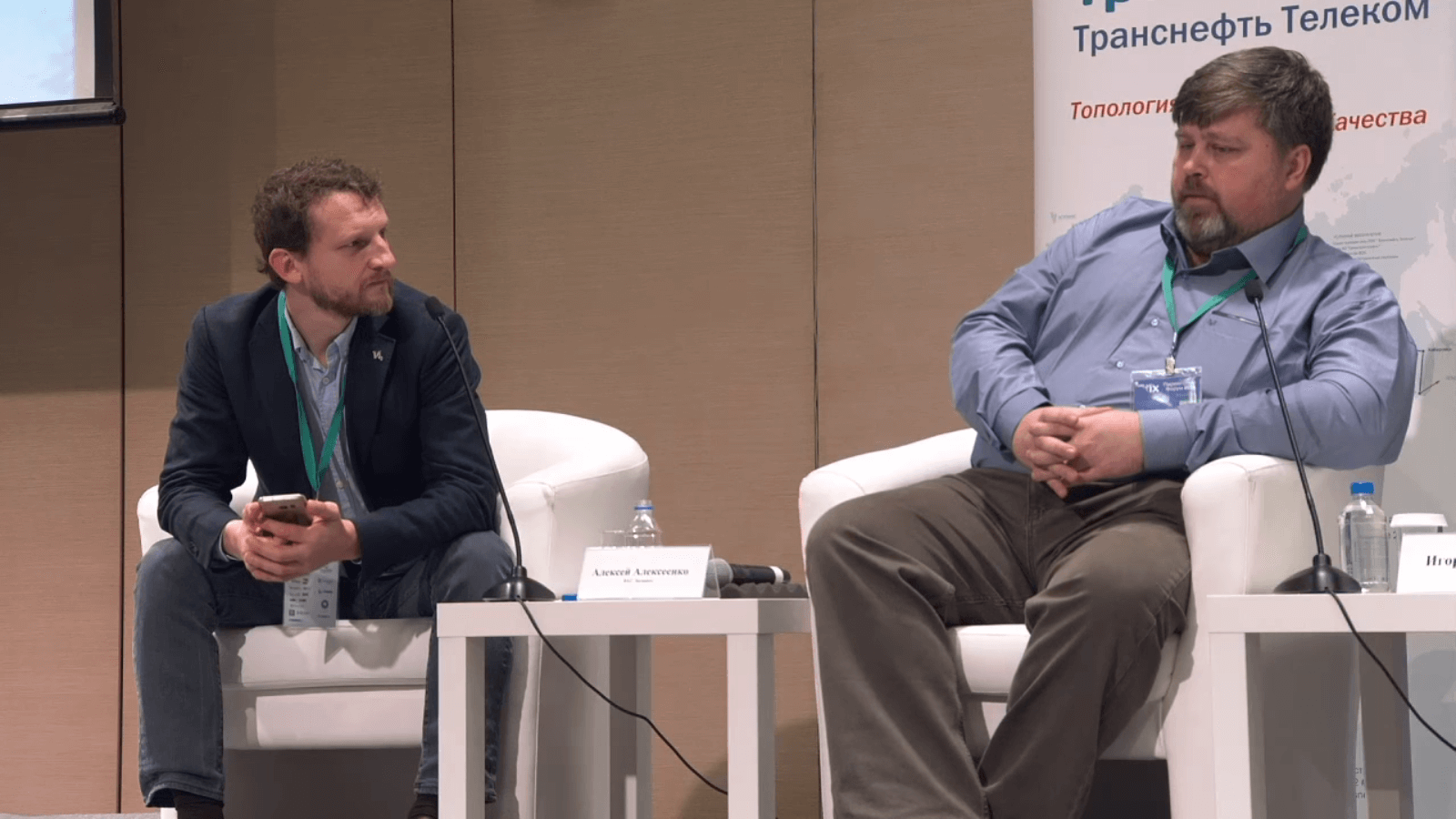 «Эксплуатируй российское»: Могут ли наши решения для ИТ-инфраструктуры конкурировать с западными - 1