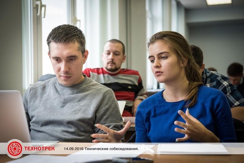 Технотрек: от студенческой скамьи до ведущих IT-компаний - 3