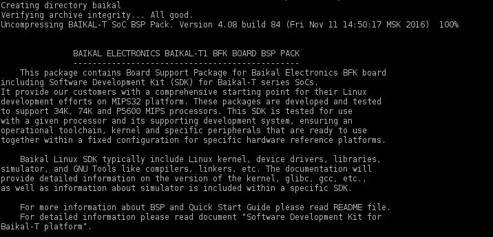 «Байкал-T1»: знакомство с платой на первом в России 28-нм процессоре - 3