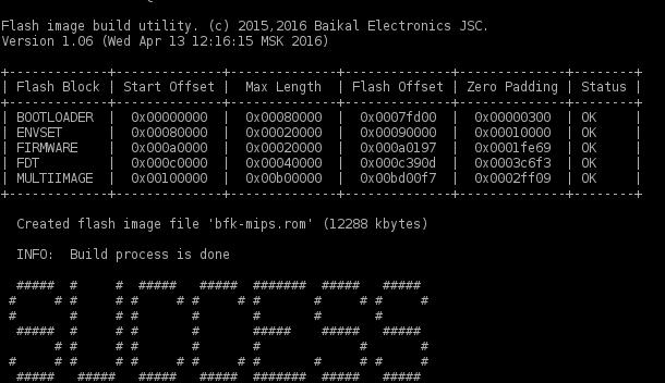 «Байкал-T1»: знакомство с платой на первом в России 28-нм процессоре - 4