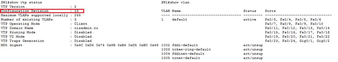 Основы компьютерных сетей. Тема №6. Понятие VLAN, Trunk и протоколы VTP и DTP - 107