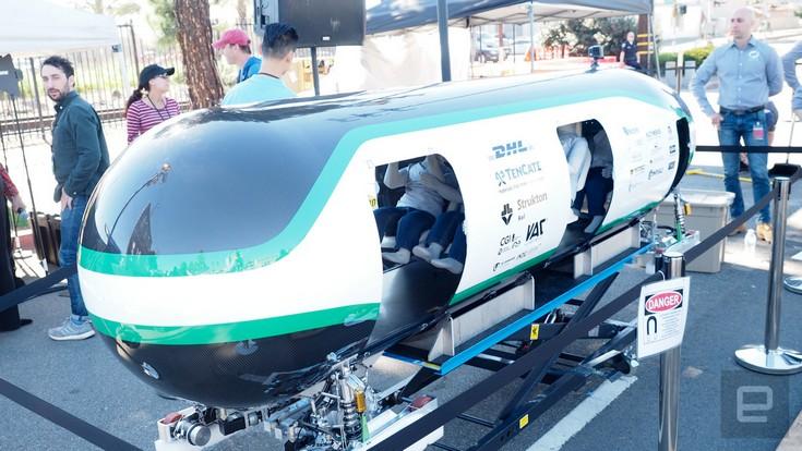 Первый этап испытаний Hyperloop Pod Competition завершился