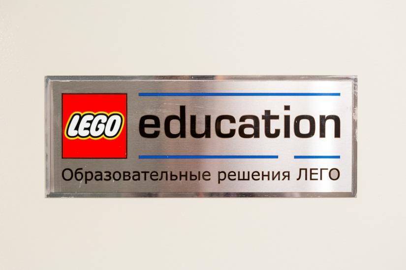 Маленький мир LEGO от робота с большим и умным сердцем - 2