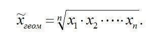 Простая математика для решения непростых задач - 9