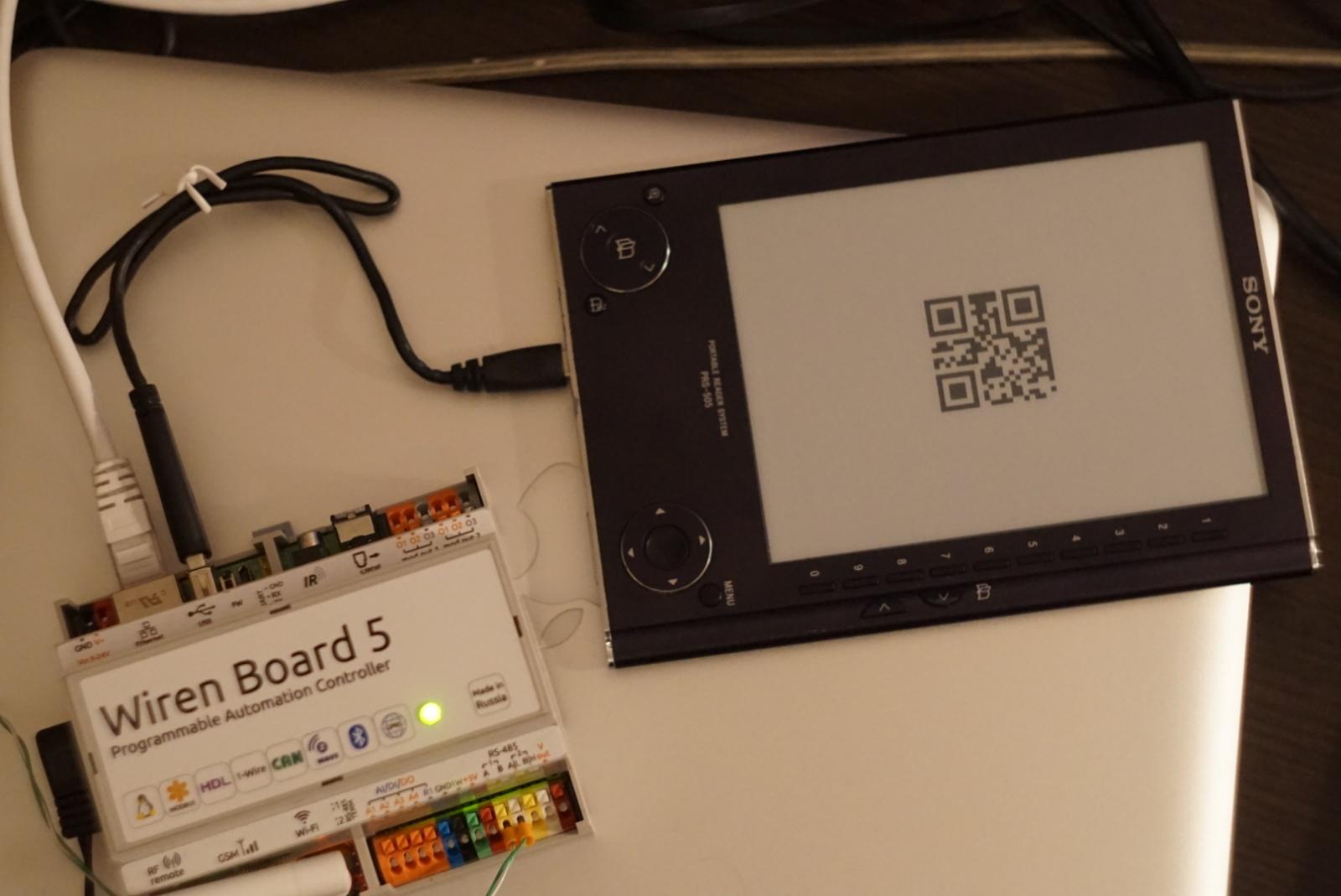Электронные чернила для Wirenboard 5 или рисуем штрихкоды на Go - 2