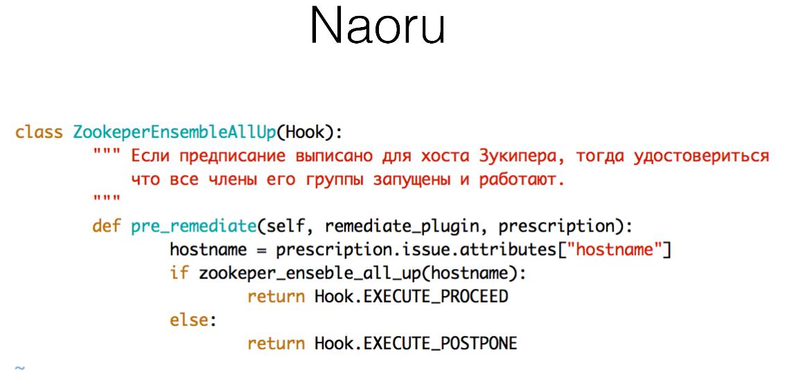 Особенности архитектуры распределённого хранилища в Dropbox - 11