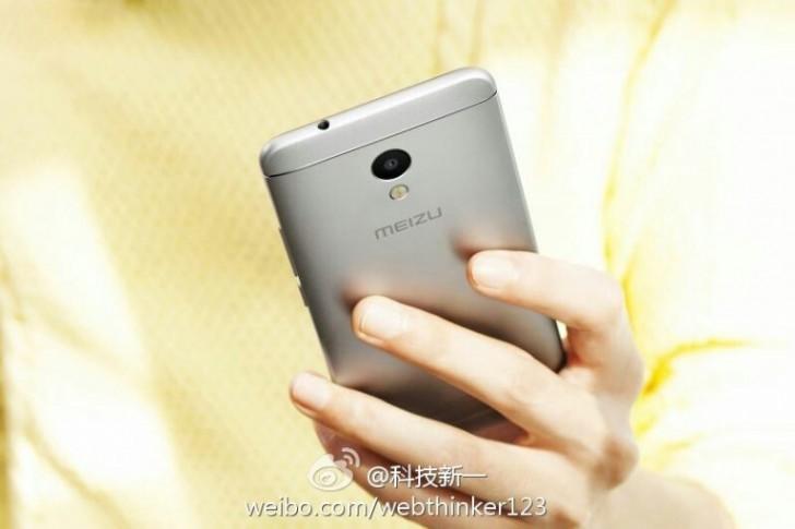 Анонс Meizu M5s может быть приурочен к MWC 2017