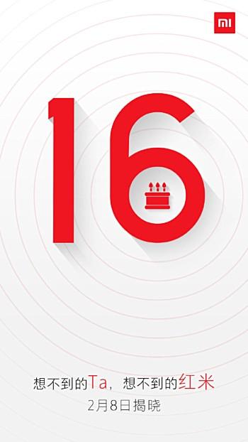 Смартфон Xiaomi Redmi Note 4X будет представлен 14 февраля