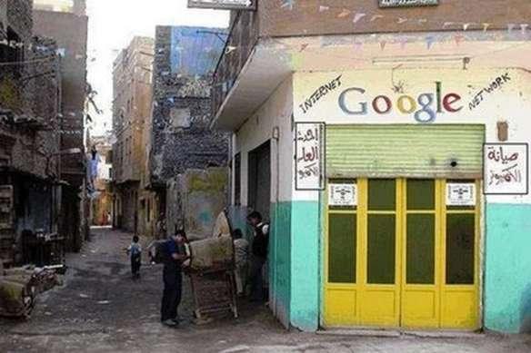 Интернет по всему миру: Иран, Ирак, Саудовская Аравия - 8