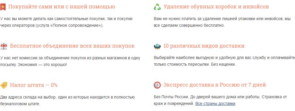 Принудительная забота: AliExpress отменила бесплатные неотслеживаемые посылки в Россию - 2