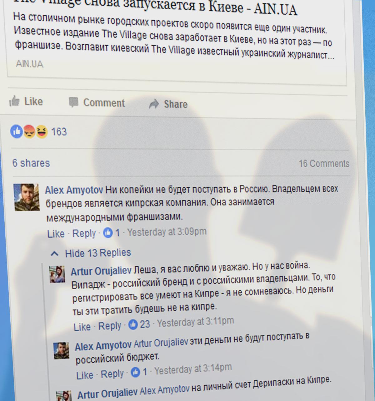 Look At Media ни копейки в российский бюджет