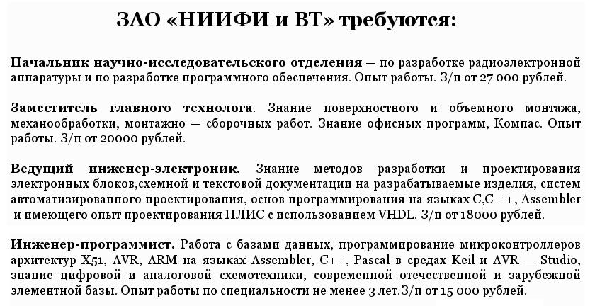 Каково это — быть разработчиком в России, когда тебе сорок - 7