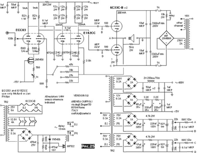 Легендарные усилители: «холод» ламп без трансформатора, DIY-компиляции, десятилетия мучений с классом «Д» - 7