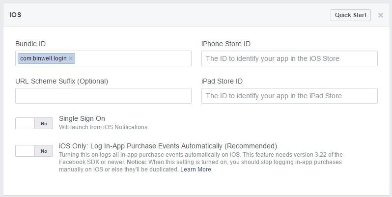 Подключаем Facebook SDK для Xamarin.Forms - 3
