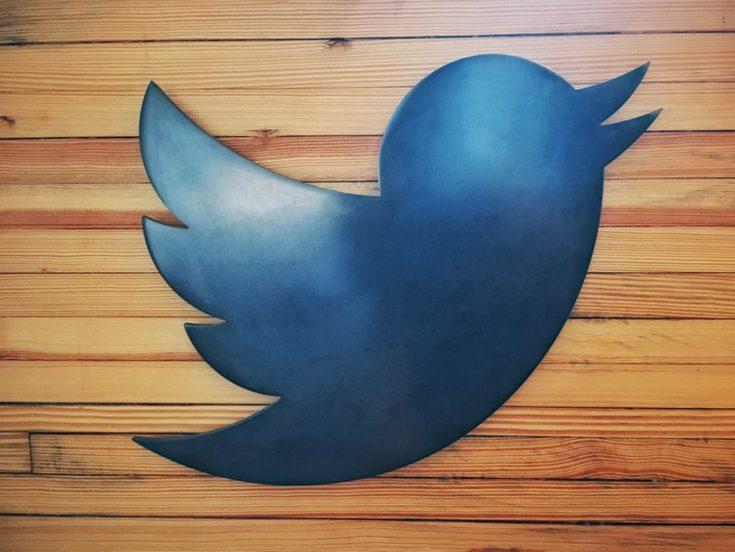 Компания Twitter остаётся убыточной