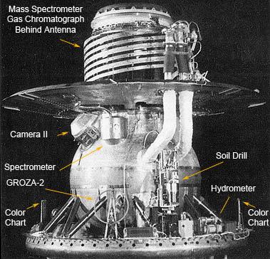 Электроника из карбида кремния может работать на Венере без защиты и охлаждения - 2