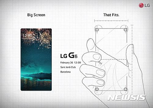 Платёжная система LG Pay появится ещё нескоро