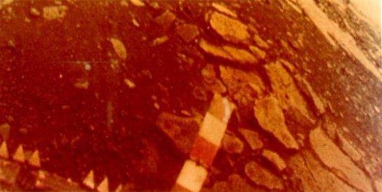 В НАСА готовят аппарат для Венеры