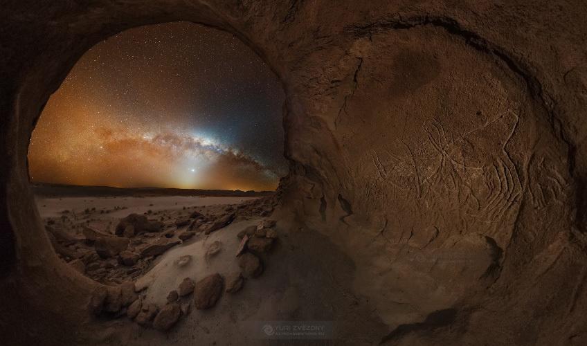 Астрономические пейзажи в 360° - 5