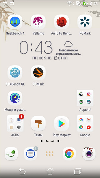 Обзор смартфона ASUS ZenFone 3 Max - 20