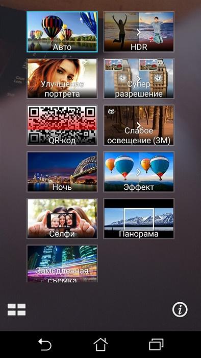 Обзор смартфона ASUS ZenFone 3 Max - 21