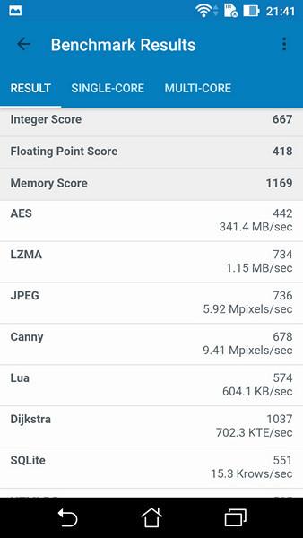 Обзор смартфона ASUS ZenFone 3 Max - 36