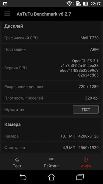 Обзор смартфона ASUS ZenFone 3 Max - 4