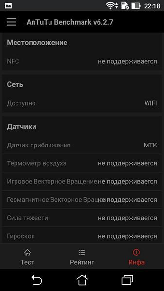 Обзор смартфона ASUS ZenFone 3 Max - 6