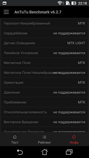 Обзор смартфона ASUS ZenFone 3 Max - 7