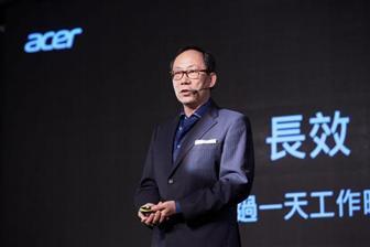 Acer в этом году делает ставку на тонкие и игровые ноутбуки