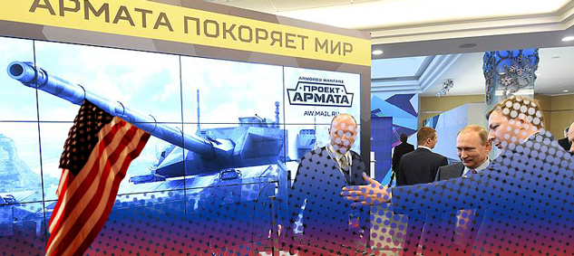 Проект Армата, Путин, Гришин, My.com, Mail.ru Group, форум Интернет Экономика