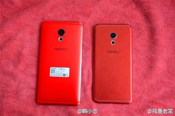 Смартфон Meizu Pro 6 Plus будет доступен в красном цвете