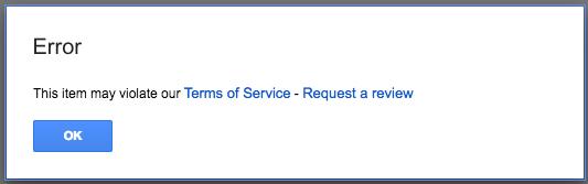 Google Drive добавил сканирование «пиратского» контента по хэшам файлов - 2