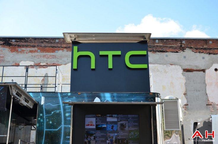 HTC отчиталась за 2016 год
