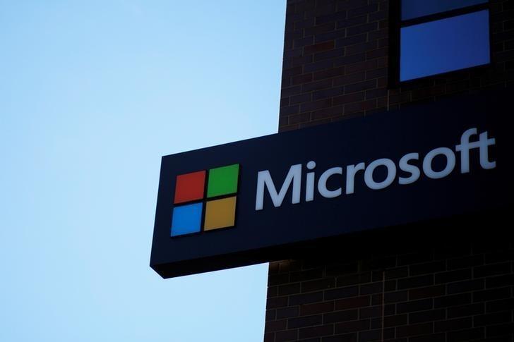 Предложение Microsoft может быть очень кстати клиентам, работающим в других отраслях