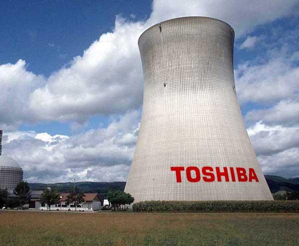 Чистый убыток Toshiba по итогам девяти месяцев составит 3,5 млрд долларов