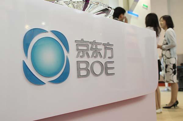 BOE может стать еще одним поставщиком дисплеев OLED для iPhone уже в следующем году