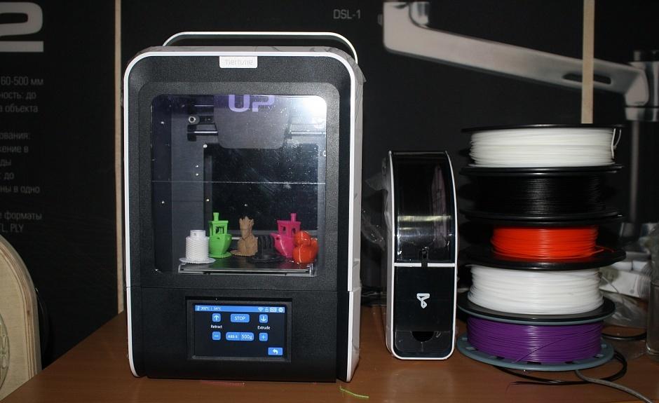 UP! Mini 2 — 3D-принтер для ваших детей - 2