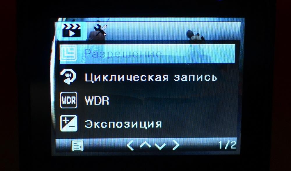 Когда бренд не держит слово или обзор русского регистратора AdvoCam-FD One - 11
