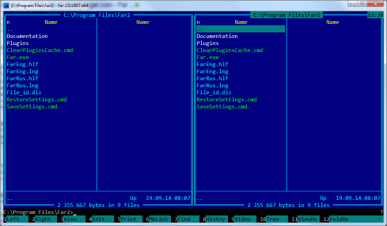 Рисунок 1 - Far Manager 2 на Windows (нажмите на картинку для увеличения)