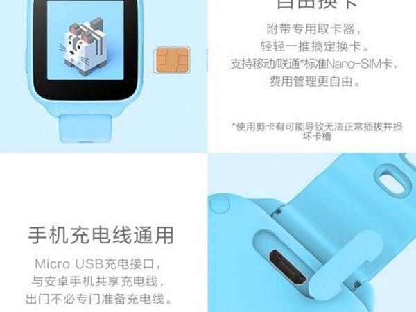 Xiaomi Child Wristwatch