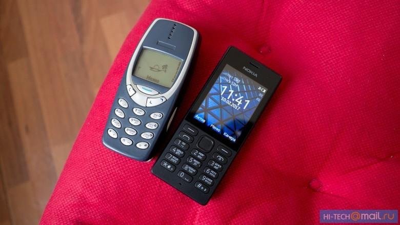 Nokia 150: идейный преемник Nokia 3310 - 1